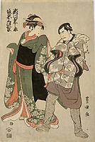 Segawa Kikunojo III and Bando Mitsugoro II, 1798, toyokuni
