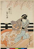 The kabuki actor Segawa Kikunojo V as Okuni Gozen, 1825, toyokuniii