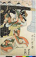 The kabuki actors Ichikawa Danjuro VII as Iwafuji, 1824, toyokuniii