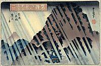 Night Rain on Oyama, c.1830, toyokuniii