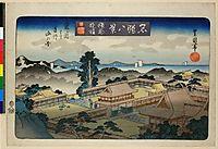 View of mountains of Awa Province from Tsurugaoka, near Kamakura, c.1830, toyokuniii