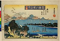 Wild geese at Miho, Kiyomi Temple, Suruga, Yoshiwara, c.1830, toyokuniii