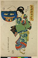 Woman with inset depiction of wild geese at Hasu-no-ike, toyokuniii