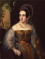 Karzinkina Katherine, tropinin