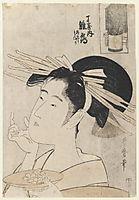 Midori of the Hinataka, from The Hour of the Rat, utamaro