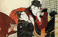 A scene from the -Poem of the Pillow-, 1788, utamaro