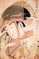 Sparrow Dance Yoshiwara, 1791, utamaro