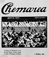 Cover of the Romanian Symbolist and avant garde magazine Chemarea (The Calling), vallotton