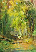 Autumn Forest, 1873, vasilyev