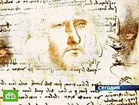 Self portrait Leonardo discovered a 2009 in Leonardo-s Codex on the Flight of Birds, c.1485, vinci