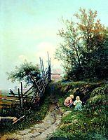 Landscape with the Village Children, volkov