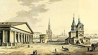 View of Manege, Kutafya Tower and churches of St. Nicholas in the Sapozhki, 1817, vorobiev