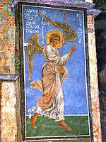 Archangel Gabriel, 1885, vrubel