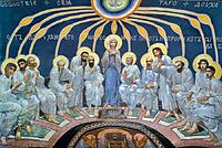 Descent of Holy Spirit on the Apostles, 1885, vrubel