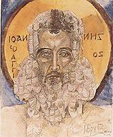 Head of St. John the Baptist, 1905, vrubel