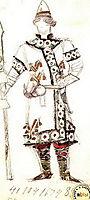 Prince Yuri (Costume design for the opera , 1900, vrubel
