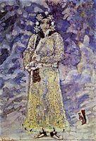 The Snow Maiden, c.1895, vrubel