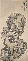 Garden Rock, 1641, yinglan