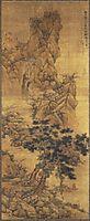 Landscape, 1653, yinglan