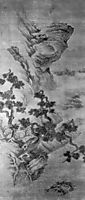 Landscape with a Precipitous River-bank with Gnarled Pines and Three Men, yinglan