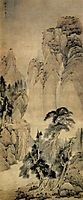 Pines and the Waterfall, yinglan