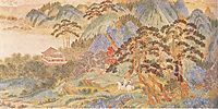 Saying Farewell at Xunyang (detail), yingqiu