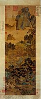 unknown title, yingqiu