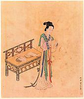 Xue Tao, yingqiu