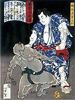 Akashi, yoshitoshi