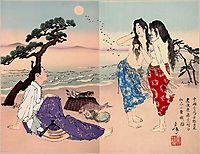 Ariwara no Yukihira, yoshitoshi