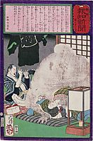 The black monster attacking the wife of a carpe, yoshitoshi