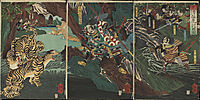 Kato Kiyomasa hunting tigers in Korea during the Imjim war, yoshitoshi