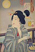 Looking tasty - The appearance of a courtesan during the Kaei era, 1888, yoshitoshi