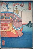 Maisaka, 1863, yoshitoshi
