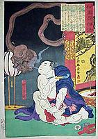 Onogawa, 1865, yoshitoshi
