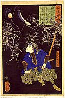 Oya Taro Mitsukuni, yoshitoshi
