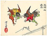 Postal Tengu, yoshitoshi