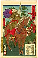 Prince Shōtoku killing Moriya no Omuraji for heresy, 1879, yoshitoshi