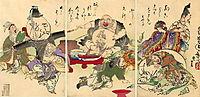 The Seven Lucky Gods, yoshitoshi