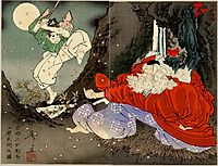 Sojobo Instructs Yoshitsune in the Sword, yoshitoshi