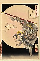 Songoku, the Monkey King and the Jewelled Hare by the Moon, 1891, yoshitoshi