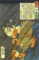 Sugenoya Kuemon, 1868, yoshitoshi