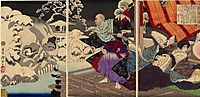 Taira no Kiyomori sees the skulls of his victims, yoshitoshi