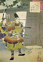 Taira, yoshitoshi
