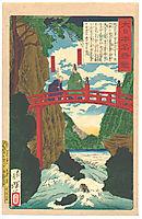 Tokugawa Iemitsu and Ii Naotaka in Nikko, yoshitoshi