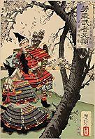 Yoshitsune with benkei, yoshitoshi