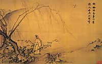Walking on a Mountain Path in Spring, yuan