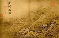 Water Album - The Yellow River Breaches its Course, yuan