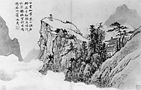 Poet on a Mountaintop, 1500, zhoushen