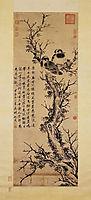 Two Crows in a Tree, zhoushen